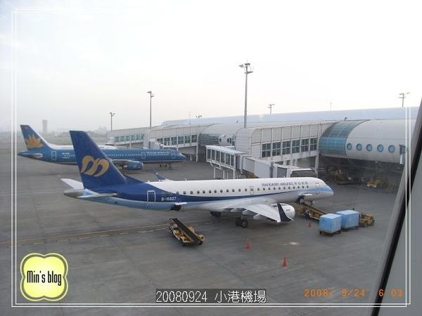 R0013437 飛機.JPG