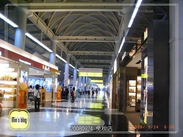 R0013438 免稅店.JPG