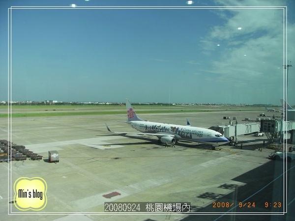 R0013449 桃園機場內.JPG