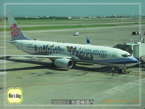 R0013450 桃園機場內.JPG