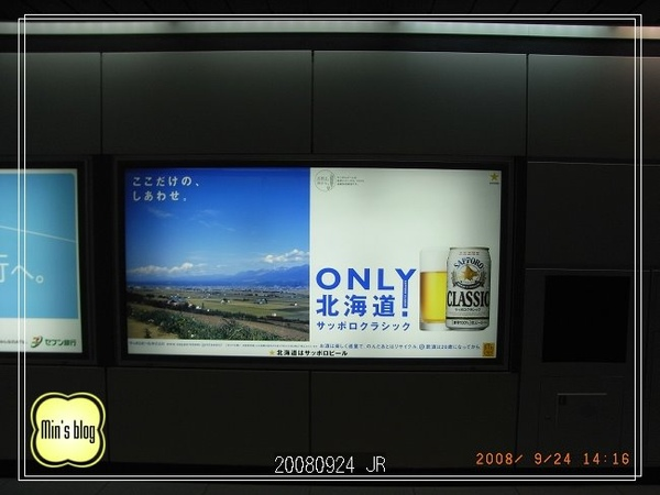 R0013463 JR.JPG