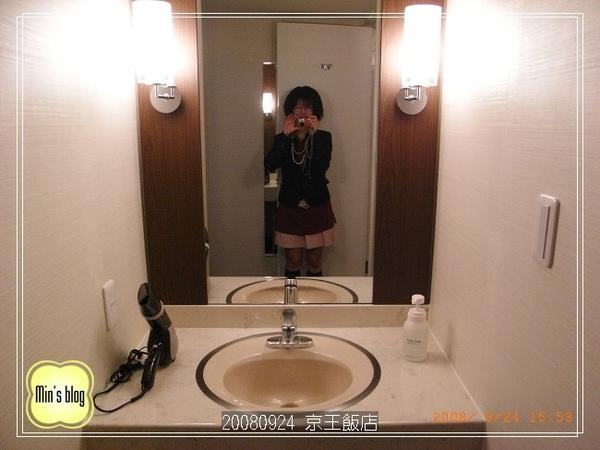 R0013474 京王飯店.JPG