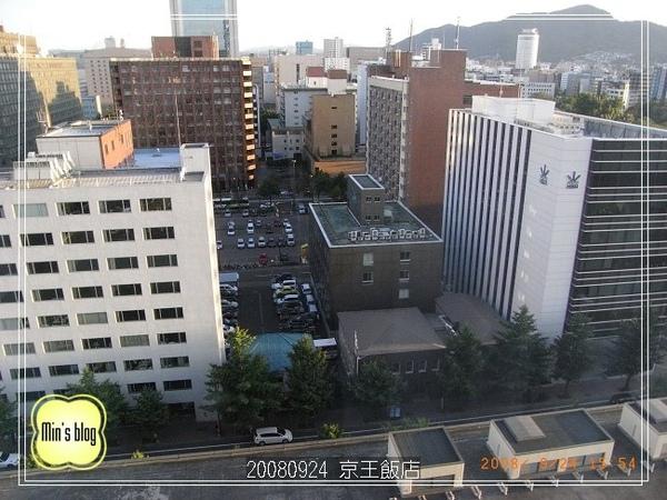 R0013477 京王飯店.JPG