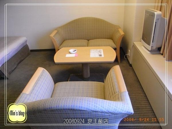 R0013480 京王飯店.JPG