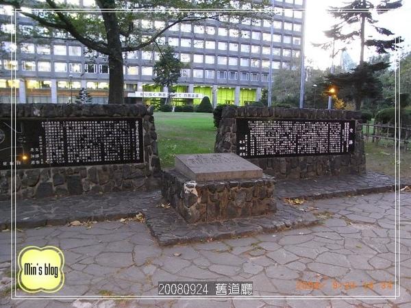 R0013488 舊道廳.JPG