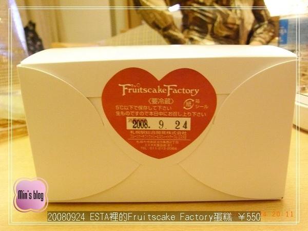 R0013531 ESTA裡的Fruitscake Factory蛋糕 ¥550.JPG