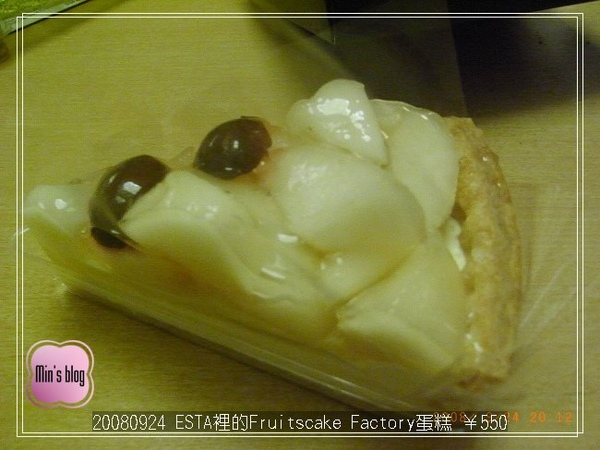 R0013534 ESTA裡的Fruitscake Factory蛋糕 ¥550.JPG
