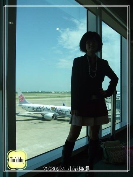DSCF8102 機場.JPG