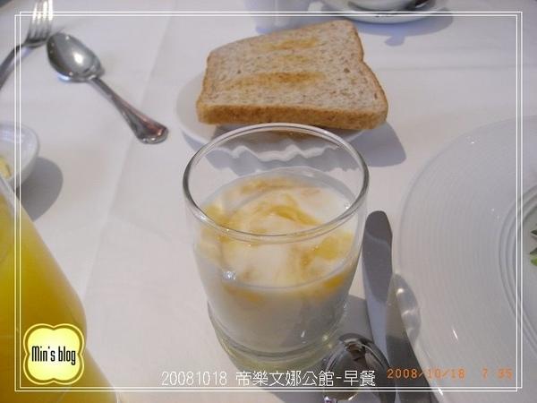 帝樂文娜公館-早餐
