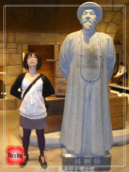 20081017 香港歷史博物館-小丸子