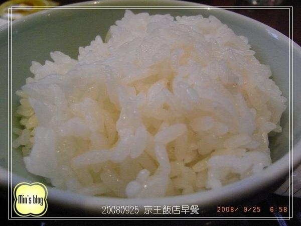 京王飯店享用早餐