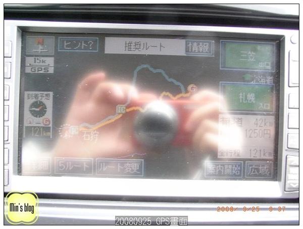 GPS畫面