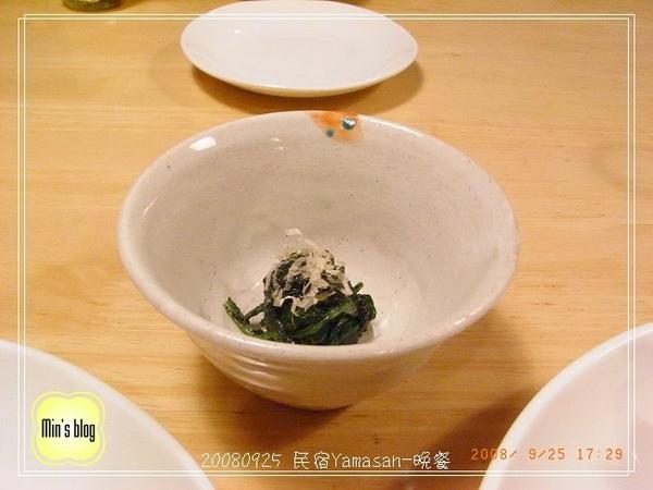 民宿Yamasan-晚餐
