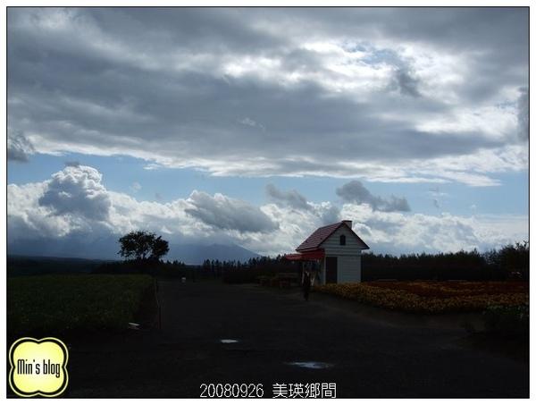 20080926 美瑛鄉間
