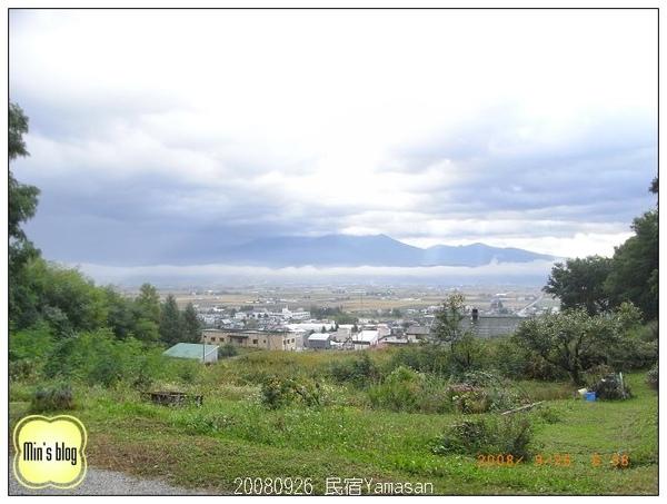 20080926 民宿Yamasan