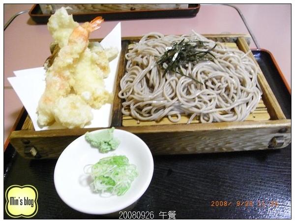 20080926 午餐