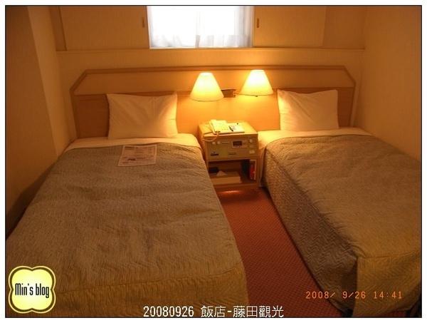 20080926 飯店-藤田觀光