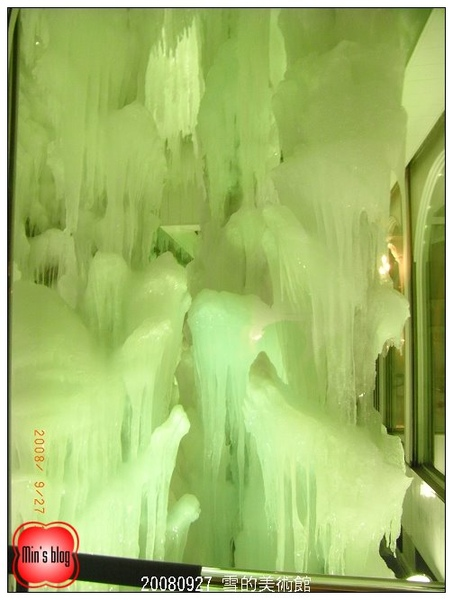 20080927 雪的美術館
