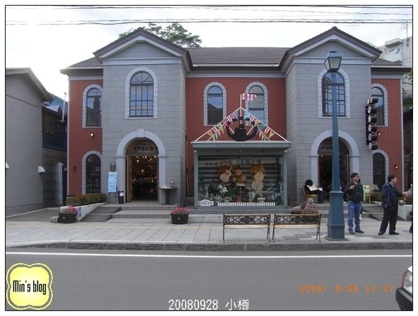 20080928 小樽