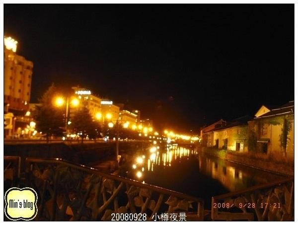 20080928 小樽夜景