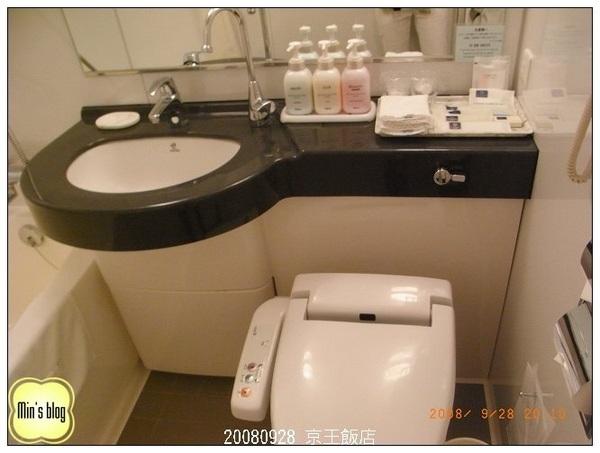 20080928 京王飯店內