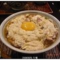 20080929 午餐