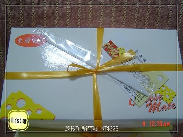 DSC00892 芝玫乳酪蛋糕 NT$225 20081204.JPG