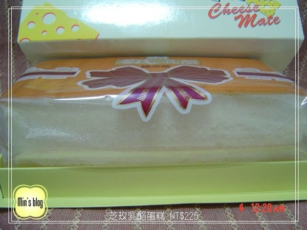 DSC00894 芝玫乳酪蛋糕 NT$225 20081204.JPG