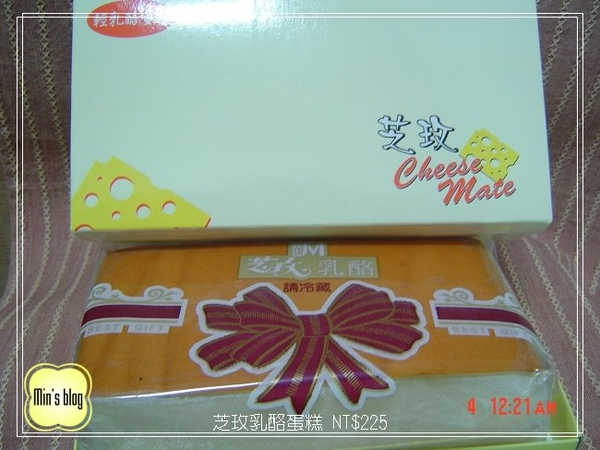 DSC00895 芝玫乳酪蛋糕 NT$225 20081204.JPG