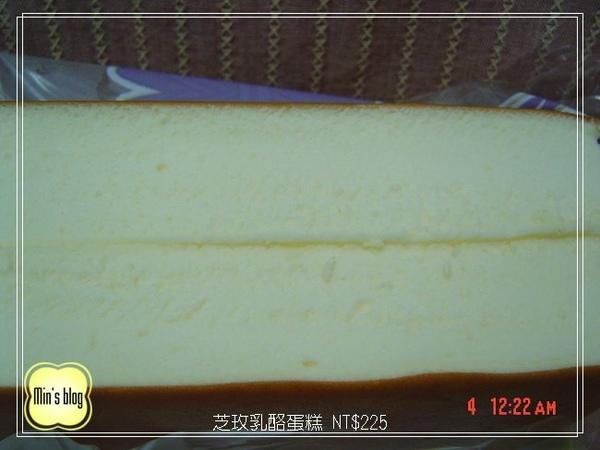 DSC00896 芝玫乳酪蛋糕 NT$225 20081204.JPG