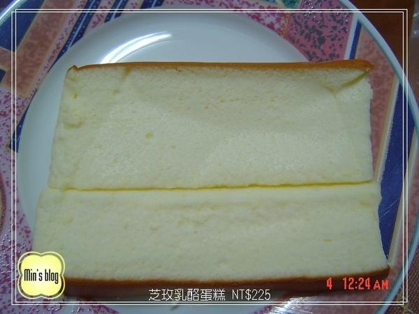 DSC00898 芝玫乳酪蛋糕 NT$225 20081204.JPG