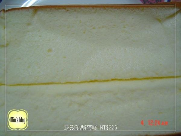 DSC00899 芝玫乳酪蛋糕 NT$225 20081204.JPG