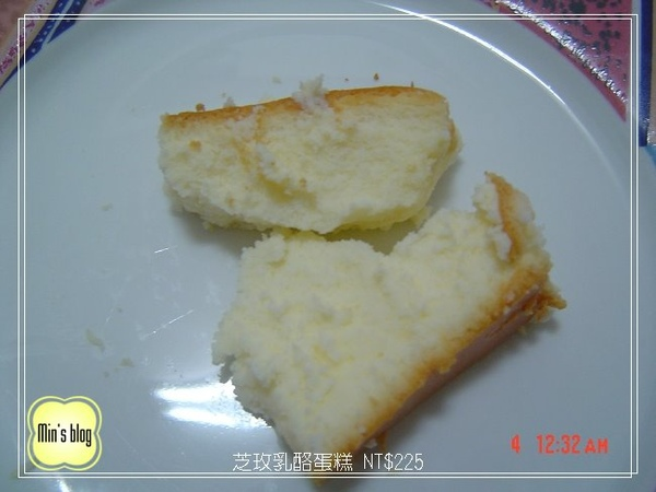 DSC00904 芝玫乳酪蛋糕 NT$225 20081204.JPG