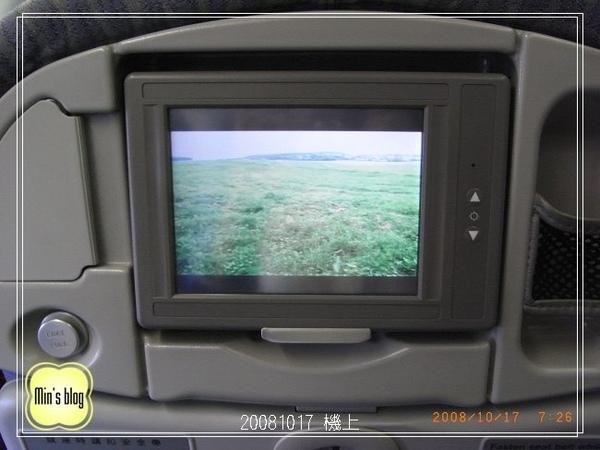 20081017 飛機上