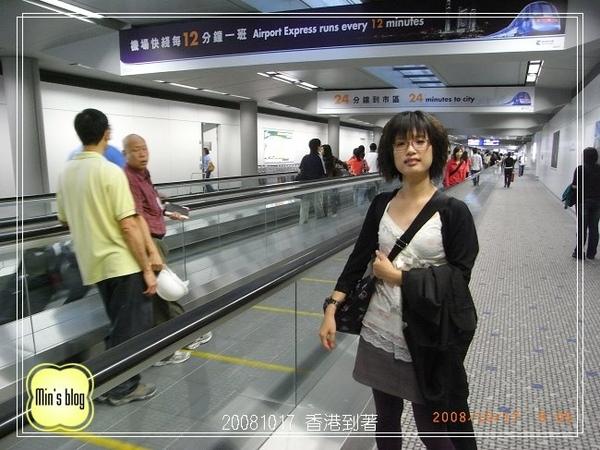 R0014394 香港到著.JPG