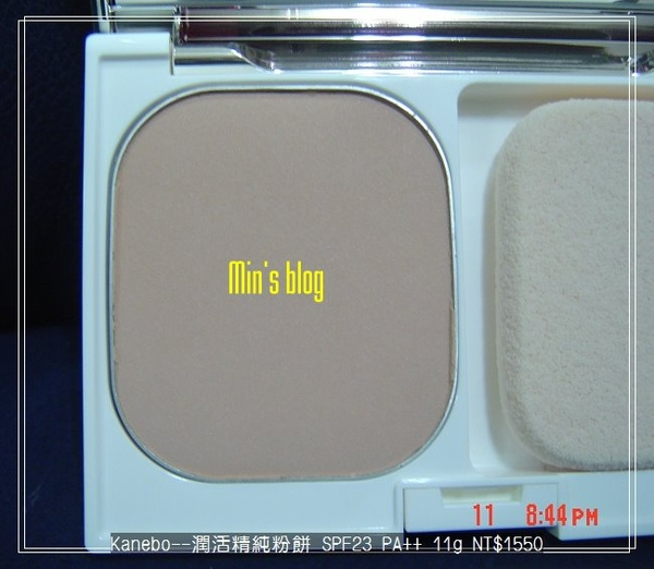 Kanebo--潤活精純粉餅 SPF23 PA++ 11g NT$1550