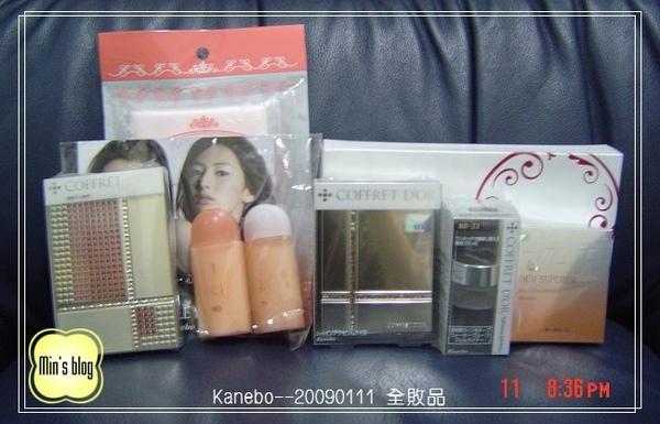 Kanebo--20090111 全敗品 NT$3348