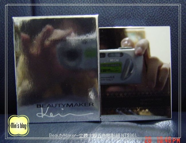 BeautyMaker--立體大眼五色眼影組 NT$361 20081226 DSC01077.JPG