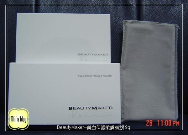 BeautyMaker--美白保濕柔膚粉餅 9g NT$444(不確定) 20081226 DSC01082.JPG