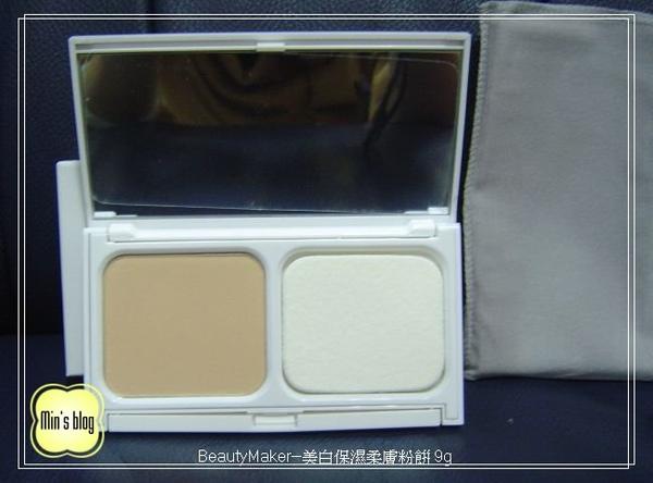 BeautyMaker--美白保濕柔膚粉餅 9g NT$444(不確定) 20081226 DSC01084.JPG