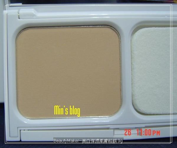 BeautyMaker--美白保濕柔膚粉餅 9g NT$444(不確定) 20081226 DSC01086.JPG