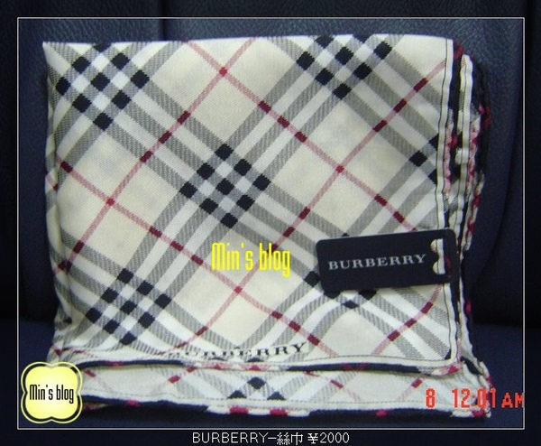 DSC08124 BURBERRY--絲巾 ¥2000.JPG