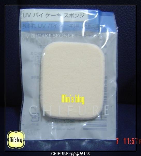 DSC08115 CHIFURE--海棉 ¥168.JPG