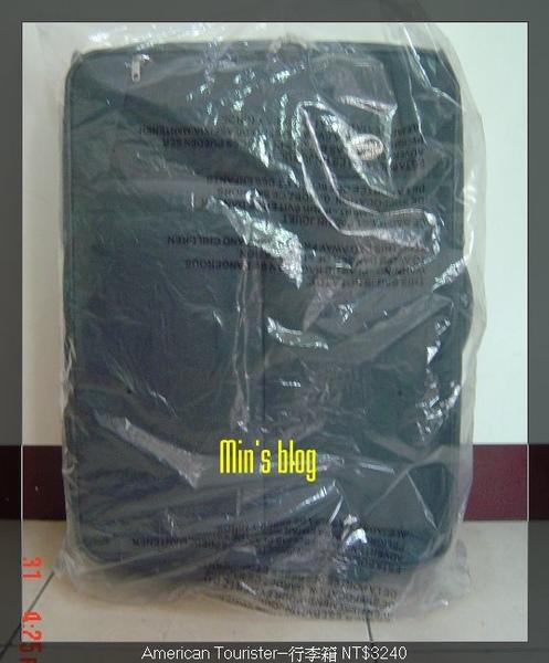 DSC00379 行李箱 NT$3240 20080831.JPG