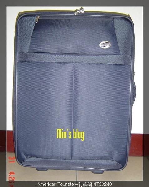 DSC00382 行李箱 NT$3240 20080831.JPG