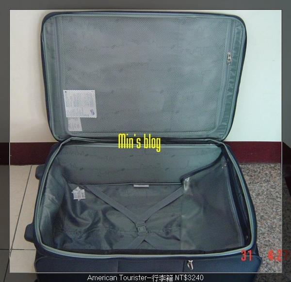 DSC00386 行李箱 NT$3240 20080831.JPG