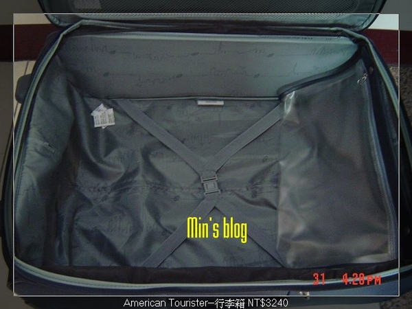 DSC00387 行李箱 NT$3240 20080831.JPG