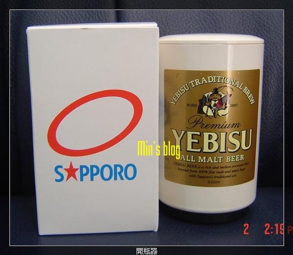 DSC08733 北海道買的開瓶器.JPG