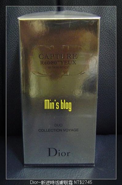 DSC08154 Dior--新逆時活膚眼霜 NT$2745.JPG