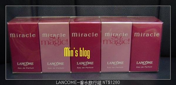 DSC08155 LANCOME--香水旅行組 NT$1280.JPG